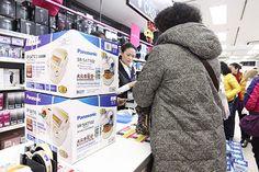 Chinese tourists in Japan China World, News Around The World, Chinese, The Incredibles, Japan, Okinawa Japan, Japanese Dishes, Chinese Language