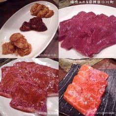 Y O @ogu_ogu 141128 焼肉みのる...Instagram photo | Websta (Webstagram)