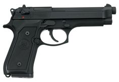 Beretta Firearms Shotguns Guns, Pistols, Rifles, Clothing, Accessories