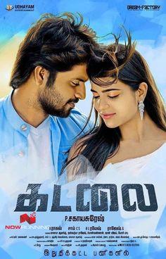 Kadalai Movie First Look Poster