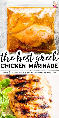 Greek Chicken Marinade is an easy and delicious marinade for pan fried or grilled chicken. It's a great way to keep your grilling events on the healthy side, because it's made with all real-food, natural ingredients. Greek Recipes, Real Food Recipes, Cooking Recipes, Healthy Recipes, Best Bbq Recipes, Chicken Marinade Recipes, Whole Chicken Marinade, Healthy Marinade For Chicken, Sides For Grilled Chicken
