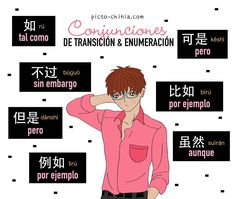 """38 curtidas, 1 comentários - Pictochinia (@pictochinia) no Instagram: """"""""3rd part of Conjunctions in Chinese"""" #chino #chinese #spanish #español #grammarnerd"""" Chinese Writing, Chinese Words, Chinese Symbols, Learn Chinese, Learn Korean, Chinese Lessons, Word Poster, Chinese Language, Chinese Characters"""