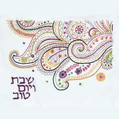 Embroidery kit-25. Challah cover  for shabbat, paisley-inspired, incl. threads, needle, instructions, stitch diagrams, made in Israel, , by jerusalembroideries on Etsy