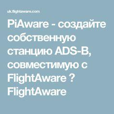 FlightAware PiAware: Skyview ADS-B software web interface | Arduino