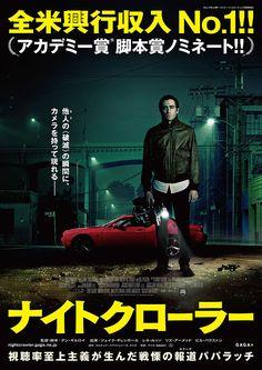 Watch Nightcrawler FULL MOVIE Sub English ☆√ Cinema Movies, Film Movie, Cinema Posters, Movie Posters, Movies 2014, France, Streaming Movies, Great Movies, Movies To Watch