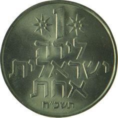1965 - Gem BU - Israel - 1 Lirot - Coin - 8345 | eBay