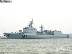 Chinese (Guided Missile Destroyer)