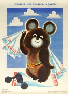 Moscow Olympics 1980 USSR Misha Bear Strength Health 1980 - original vintage poster for the Moscow Summer Olympic Games listed on AntikBar.co.uk