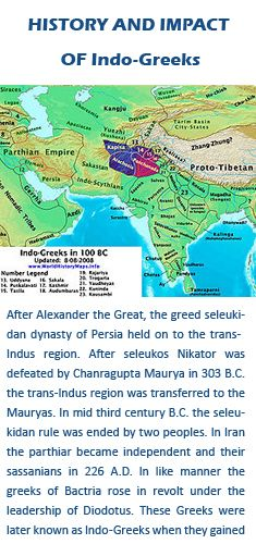 Three muslim empires were kmown as the gunpowder empires one the after alexander the great the greed seleukidan dynasty of persia held on to the trans historical mapsinteresting gumiabroncs Choice Image