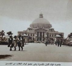 جامعة فؤاد بالجيزة