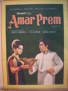 "Amar Prem (1972). This Rajesh Khanna, and Sharmila Tagore starer was directed by Shakti Samanta based on a short Bengali story by Bibhutibhushan Bandopadhyay. Music was by RD Burman. The movie had great songs like, ""Chingari Koi Bhadke"", ""Kuchh Toh Log Kahenge"", ""Yeh Kya Hua"" by Kishore Kumar. A lovely song by Lataji, ""Bada Natkhat Hai Yeh"". And, """"Doli Mein Bithai Ke"",  a classic by the legendary Music Director, SD Burman.  That was an era where lyrics and music were in perfect harmony."