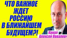 Николай Стариков – Когда Путин выгонит всё правительство?! 19.04.2017