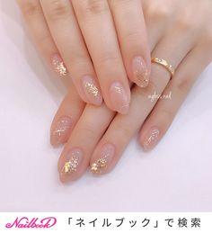# Bridal # sparkly nail # Uruuru nail # Wurtz and nail # adult cute nail # transparency # dullness color # office nail # kimono # kimono also to nail Chic Nails, Stylish Nails, Trendy Nails, Swag Nails, Elegant Nail Designs, Nail Art Designs, Nails Factory, Beauty Nail, Korean Nail Art