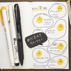 文房具の和気文具さんはInstagramを利用しています:「本日の一枚『めだまやきウィークリー』 ・ 今回は久々に手描き週間ダイアリーシリーズです(^^) ・ 書きたい予定を英語で調べながらダイアリーにしてみました(間違えてたらすみませんm(_ _)m) 英語の勉強にもなって楽しいですね(^^) ・ #手帳 #手帳術 #手帳活用…」