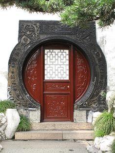 Fancy doorway, Yuyuan (豫园), Shanghai