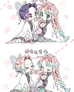 Demon Slayer( Kimetsu No Yaiba) Photo+memes - Ka Wa Ii😘 - Wattpad Anime Angel, Anime Demon, Anime Chibi, Chica Anime Manga, Kawaii Anime Girl, Anime Art Girl, Caulifla Hot, Manga Dragon, Slayer Meme
