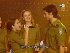 Israeli Song Soldier's Song - a proposal to mer man. Their beret colours and shoulder tags show that they are members of the Nachal Brigade. Soldier Songs, Soldier Love, Israel Video, Jewish Music, Warrior 3, True Love, My Love, Love Never Fails, Wedding Proposals