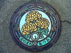 A typology of manhole covers in Japan by MRSY