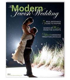 The Modern Jewish Wedding 2012