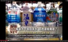 Media exposure of bottled water standards in China revealed that the quality is far worse than tap water.