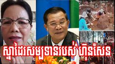 Cambodia News Today Khmer News Today Khmer Hot News Cambodia News 22 Nov. News Today, Cambodia, Videos, Hot, Music, Youtube, Movie Posters, Film Poster, Popcorn Posters