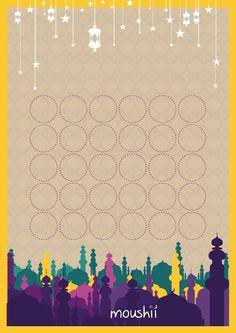 Ramadan: - Countdown to Eid Ramadan Diy, Ramadan Cards, Ramadan Images, Ramadan Greetings, Ramadan Activities, Art Activities, Ramadan Decorations, Diy Party Decorations, Eid Crafts