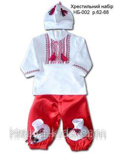00f11884fa9236 Вышитый комплект для крестин на мальчика | Крестильный набор с синими  шароварами, фото 4