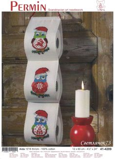 Xmas Toilet Roll Holder • 1/3 Completed Project