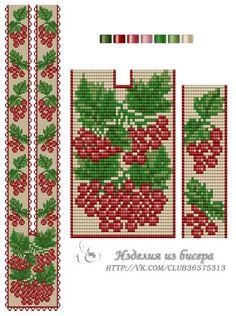 Bead Loom Patterns, Peyote Patterns, Beading Patterns, Cross Stitch Patterns, Beaded Banners, Beaded Necklace Patterns, Peyote Beading, Beaded Ornaments, Crafts