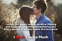 The best love quotes ever, we have them all: famous love quotes, cute love quotes, romantic love poems & sayings. Love Quotes For Her, Cute Love Quotes, Long Love Poems, Romantic Quotes For Her, Love Poem For Her, Famous Love Quotes, Love Yourself Quotes, Funny Relationship Quotes, Quotes About Love And Relationships