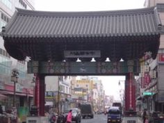 Yangnyeongsi Market, Seoul (herbal medicine district)