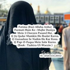 Muslim Love Quotes, Beautiful Islamic Quotes, Islamic Inspirational Quotes, Best Quotes, Nice Quotes, Islamic Girl, Hazrat Ali, Islam Religion, Islamic Pictures