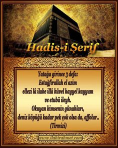 ilahirahmet - Dua ve hadisler - Picture of Hadith with Picture - Allah Islam, Islam Quran, Muhammed Sav, Circumcision, Hadith, Islamic Quotes, Cool Words, Prayers, Blog