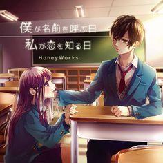 Amazon.co.jp: HoneyWorks: Tôi gọi tên của ngày / Tôi là một ngày để biết tình yêu - Âm nhạc