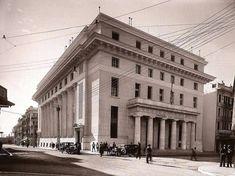 Τράπεζα Ελλάδος Θεσσαλονικη