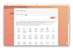 Разбираемся, где взять иконки бесплатно, не нарушая авторские права, как иконки помогут повысить продажи и как использовать иконки на странице, чтобы люди читали ваши тексты