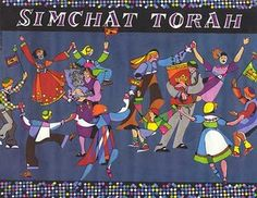 simchat torah, images | Simchat Torah Flag