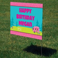 Camp Glam Personalized Yard Sign