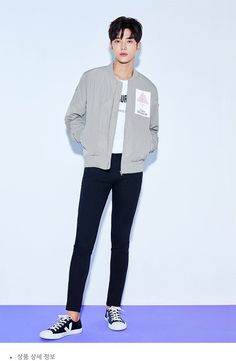 Rowoon, SF9 Korean Fashion Men, Korean Men, Boy Fashion, Korean Actors, Mens Fashion, Couple Outfits, Basic Outfits, Streetwear Fashion, Men Casual