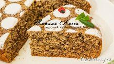 Медовый пирог с орехами