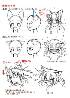 Manga Drawing Design How to draw a neko - girl with cat ears - drawing reference Drawing Base, Manga Drawing, Anatomy Drawing, Art Reference Poses, Drawing Reference, Face Reference, Anatomy Reference, Art Drawings Sketches, Animal Drawings
