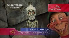 Achmed The Dead Terrorist has a message for you. From his secret cave! Jeff Dunham, Comedy Specials, Comedy Show, Puppets, Comedians, Cave, Messages, Humor, My Favorite Things