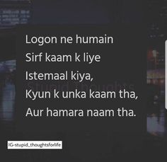 Sahi he 😔 Desi Quotes, Hindi Quotes On Life, Time Quotes, Urdu Quotes, Poetry Quotes, Faith Quotes, Quotations, Famous Quotes, Qoutes