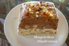 www.mageirikesdiadromes.gr Recipe Sites, Recipes, Recipe Images, Food Sites, Pie, Pudding, Desserts, Drinks, Torte
