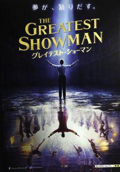$1.99 - The Greatest Showman (2017) Hugh Jackman Japanese Chirashi Mini Movie Poster B5 #ebay #Collectibles