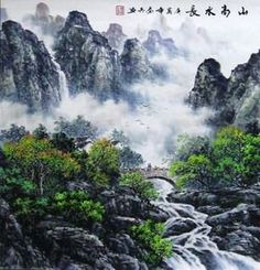 Love the mountains and the fog between them. Chinese Landscape Painting, Chinese Painting, Landscape Paintings, Chinese Brush, Chinese Art, Waterfall Paintings, Ink Painting, Asian Art, Art Tutorials