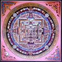 Mandala - Wikipedia, the free encyclopedia