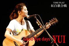 2012紅白注目ミュージシャン/紅組/YUI  timein.jp