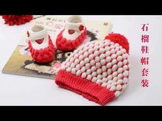 "Вязание шапки спицами ""Листочки"". How to Knit a HAT - YouTube"