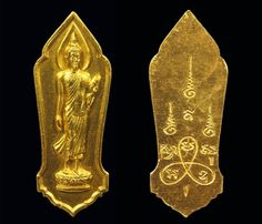 พระ 25 พุทธศตวรรษ เนื้อทองคำ ของพรรค คูวิบูลย์ศิลป์.
